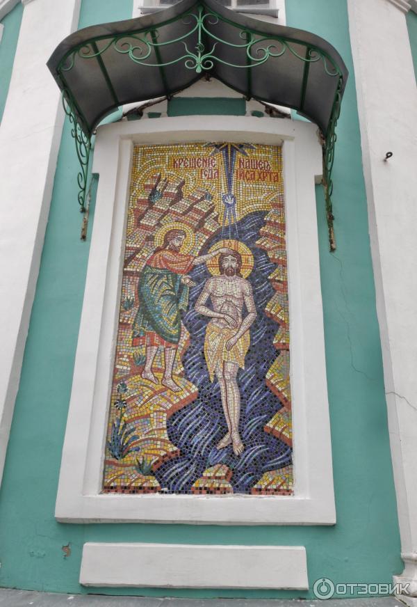 Мозаика на Богоявленском соборе