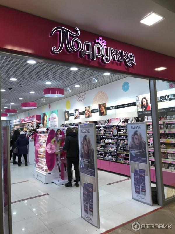 магазин косметики эйвон спб