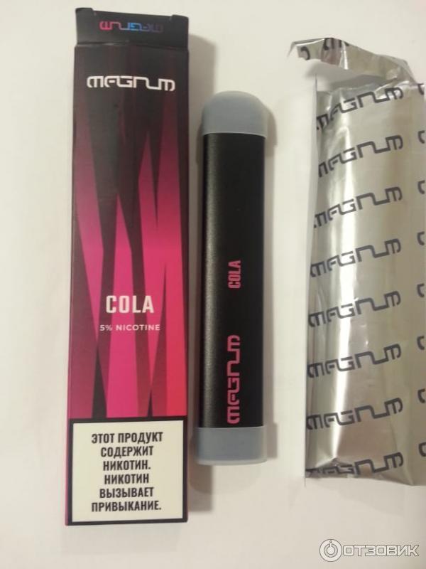 Одноразовые электронные сигареты magnum cola сигареты таволга аптека купить
