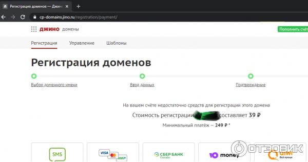 перенос сайта на vps сервер