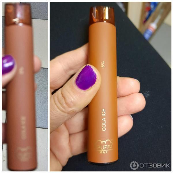 Не работает одноразовая электронная сигарета puff сигареты оптом с табачных фабрик