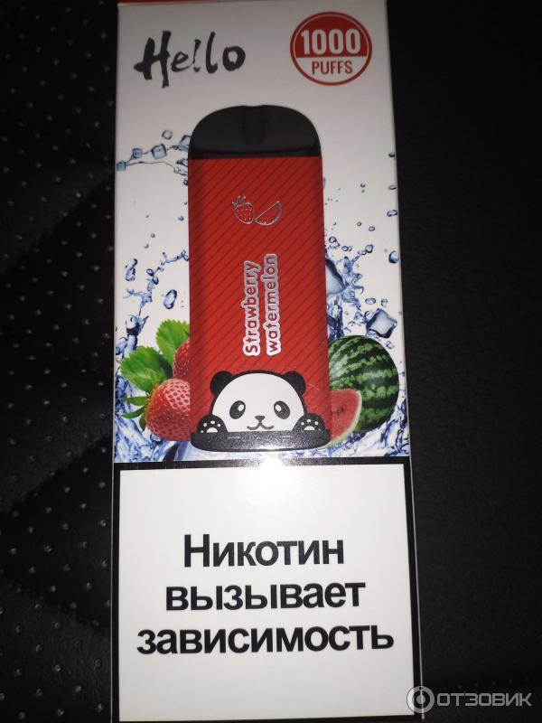 Одноразовая электронная сигарета hello купить сигареты в москве оптом без предоплаты